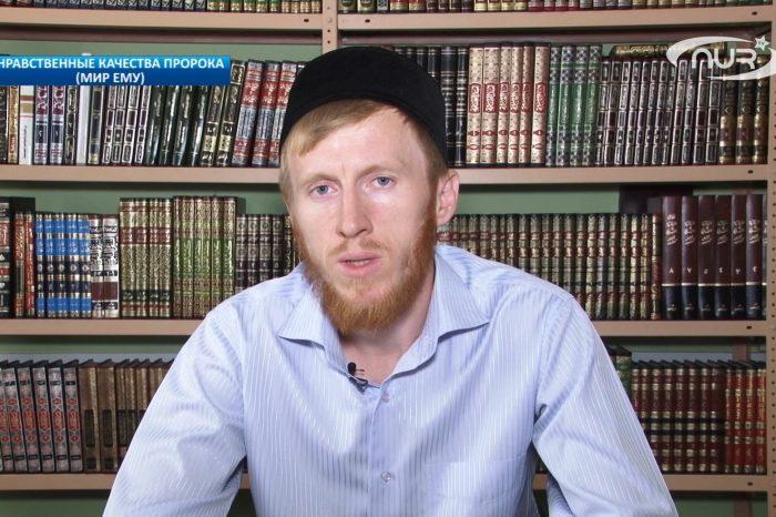 В Рамадан Пророк Мухаммад (мир ему!) был «как прохладный ветерок»