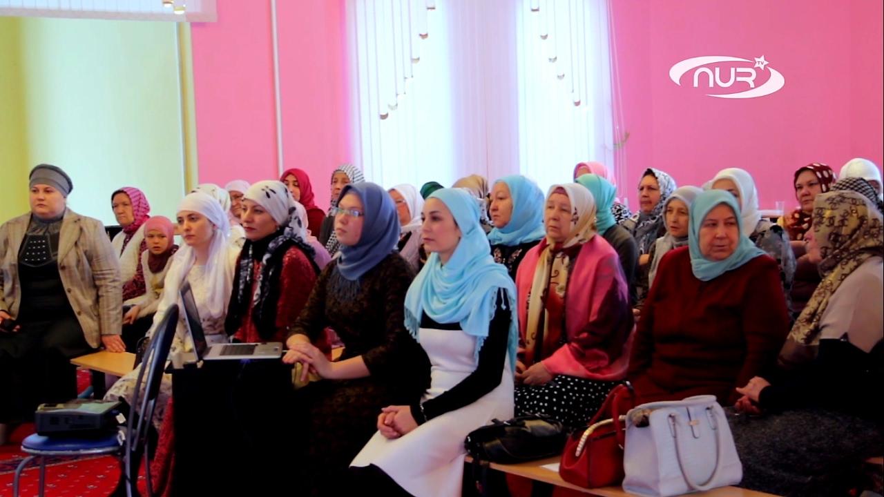 Женское мусульманское «Единство»