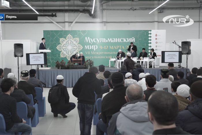 Юные хафизы собрали полный зал на Пермской ярмарке