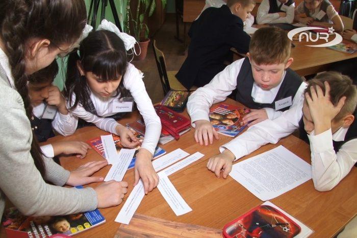 Взаимоуважению учат со школьной скамьи