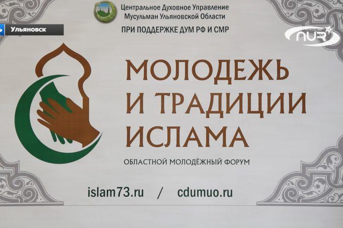 В Ульяновской области выявляют активных школьников