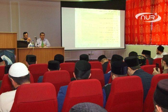 Имамы представили свои проекты на семинаре