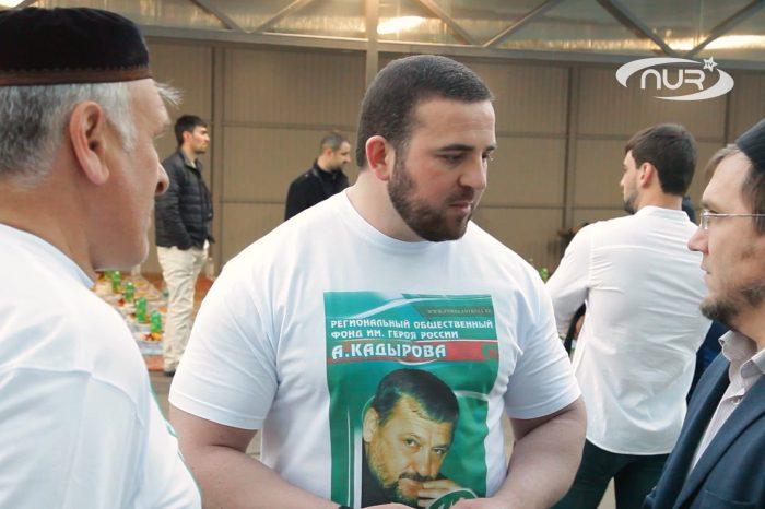 Фонд Кадырова провёл благотворительную акцию в Пензе