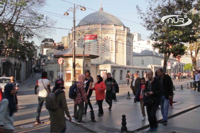 Медресе Синан-паши - наследие Османской империи