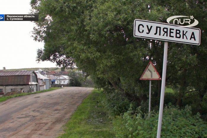 В татарском селе возрождаются исламские традиции