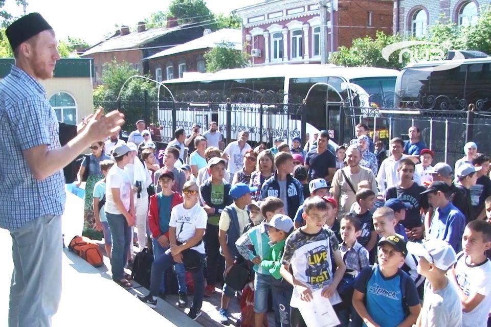 Дети со всей России отправились в мусульманский лагерь