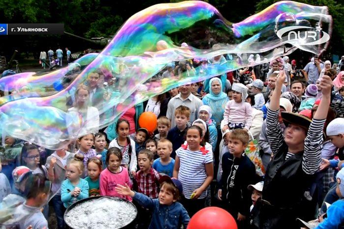 В Парке Победы прошёл детский праздник Ураза-байрам