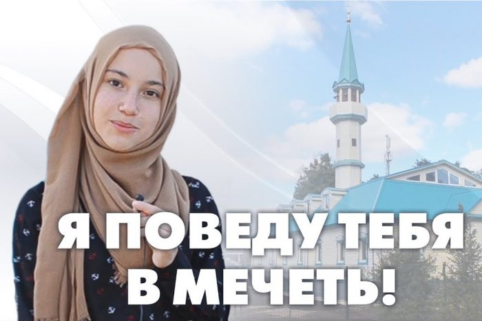 Азиза Марсова о мечетях Казани