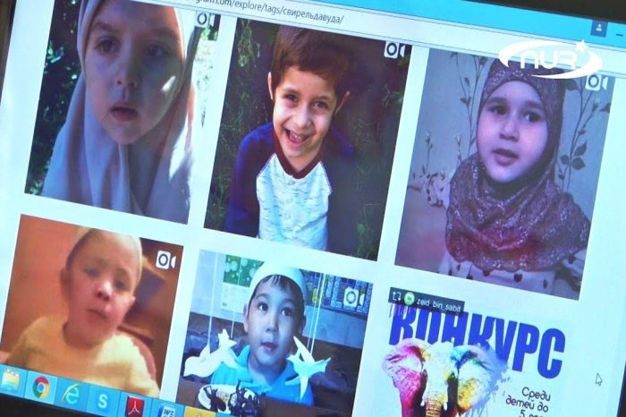Виртуальный конкурс чтецов Корана прошёл в Инстаграме