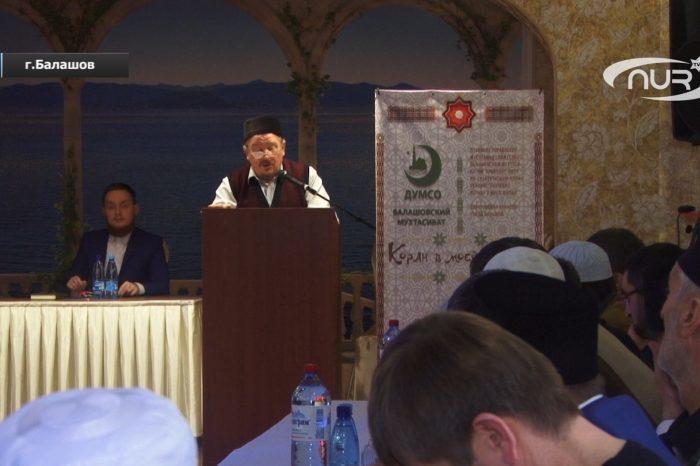 Глава Балашова отметил вклад мусульман в развитие района