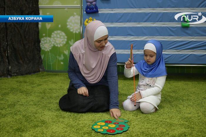 Азбука Корана: буква ﺫ