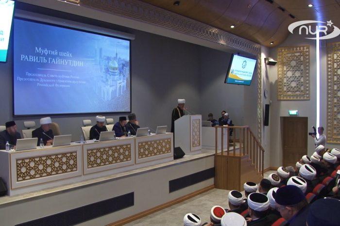 Совет муфтиев России определяет свою стратегию