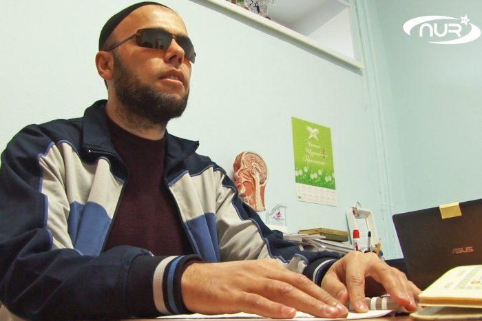 Незрячий чтец Корана. История о сильном человеке