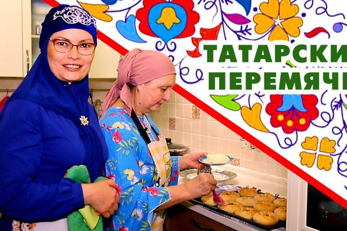 Татарские перемячи