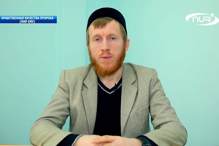 Медицина пророка Мухаммада (мир ему)