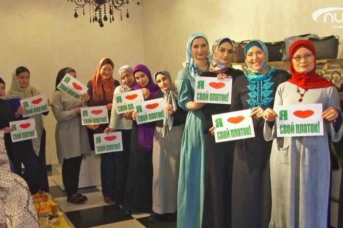Как в Саратове отметили всемирный день хиджаба