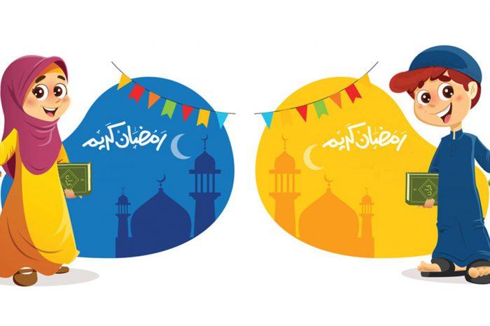 Рамадан глазами детей