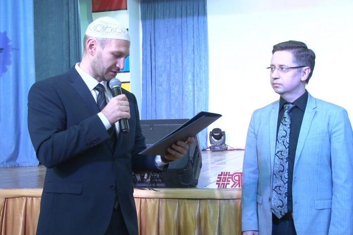 Совет муфтиев России наградил Сергея Саратовского