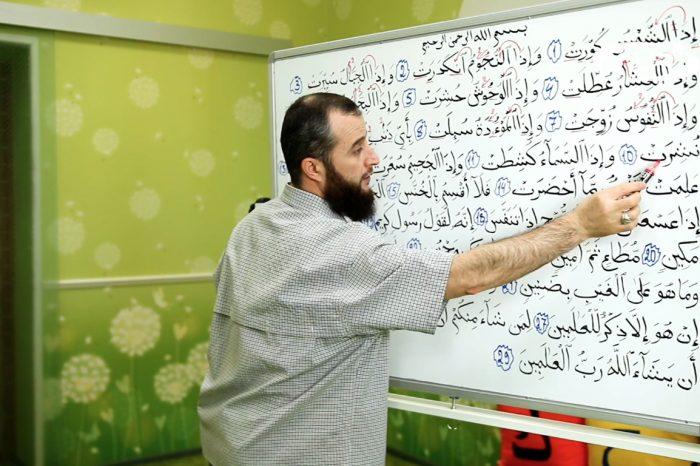С нуля и до Корана: урок № 69