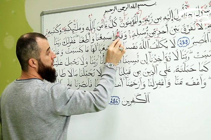 С 0 и до Корана: урок № 73