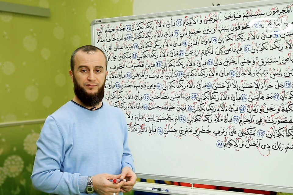 С 0 и до Корана: урок № 75