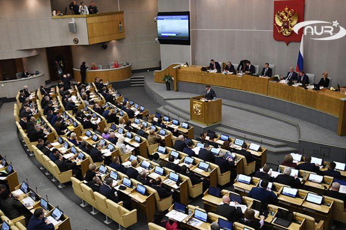 Разрешат ли многоженство в России?