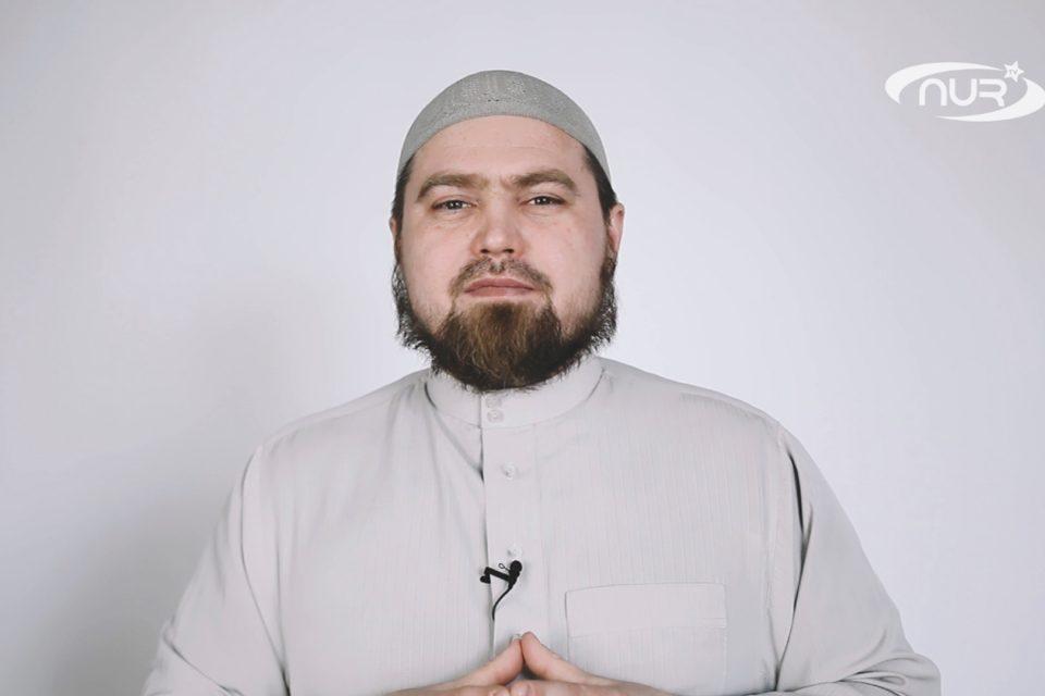 Защита именем Аллаха [Поминания утром и вечером]