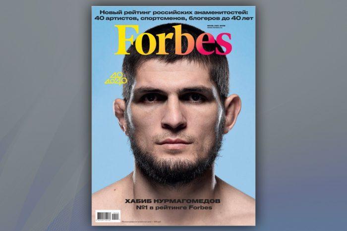 Хабиб Нурмагомедов возглавил список Forbes