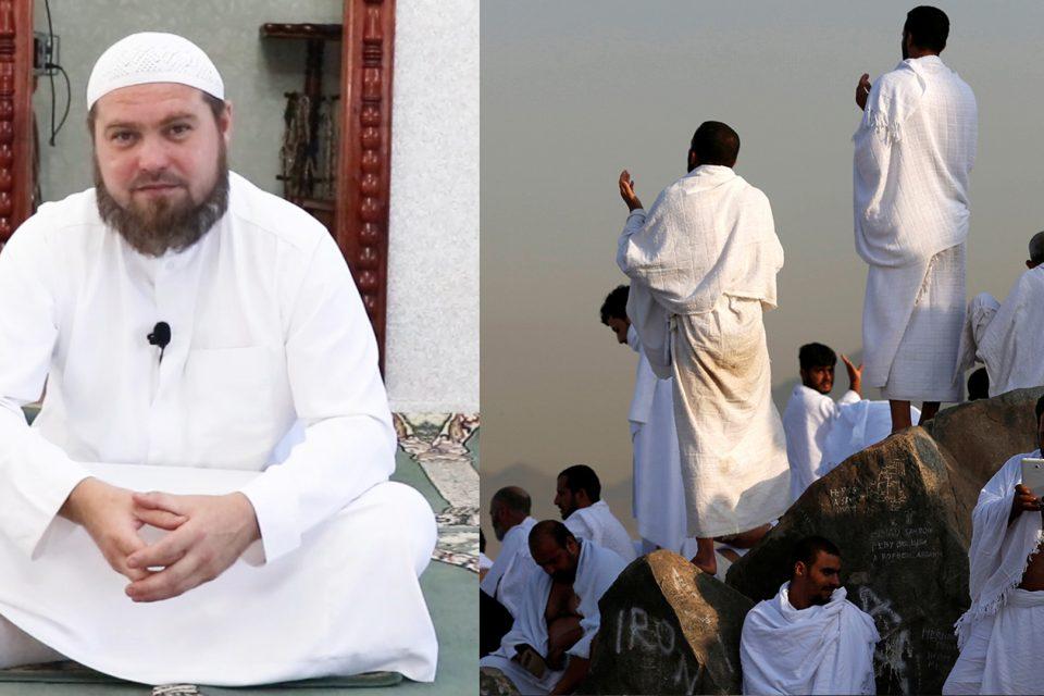 Вы не знали этого про День Арафа!