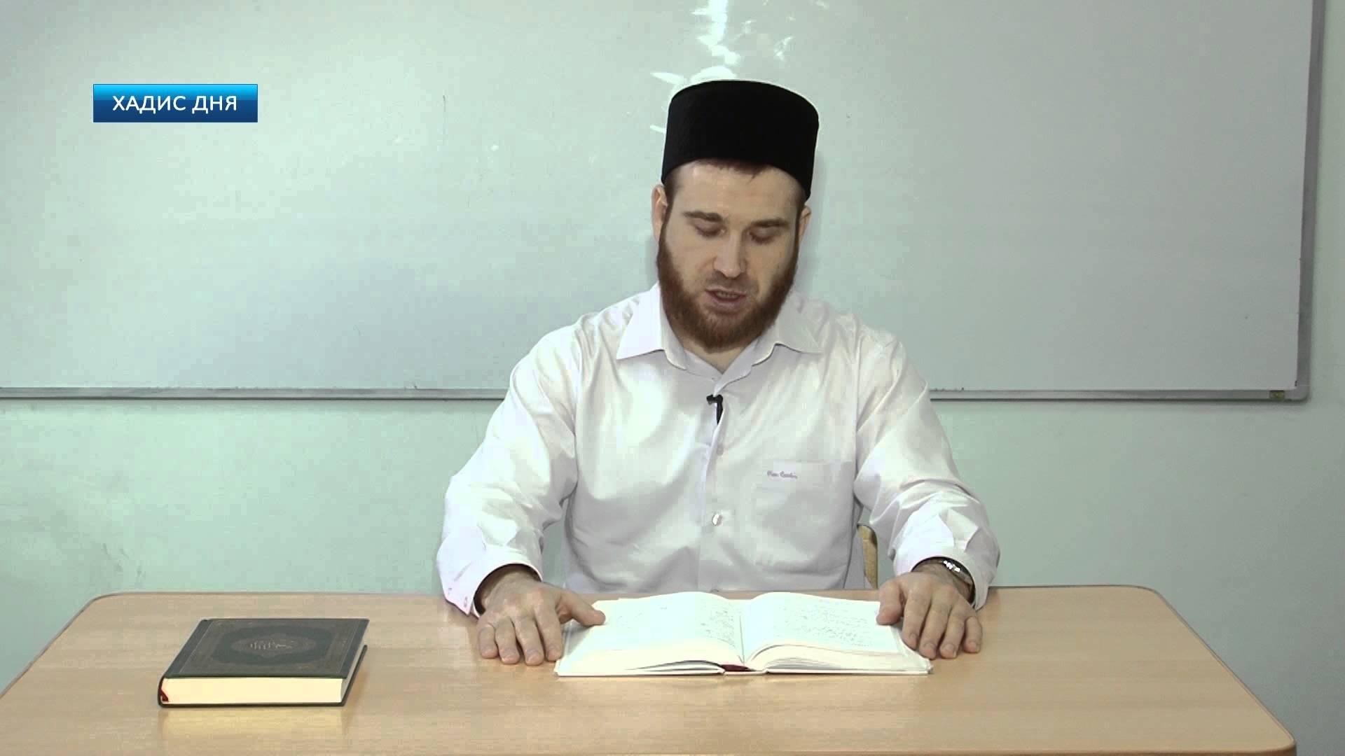 Хадис дня: о положении верующего